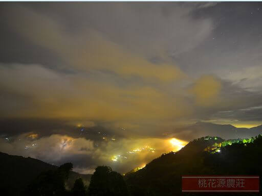 拉拉山民宿|桃花源農莊 相片來源:拉拉山民宿‧桃花源農莊