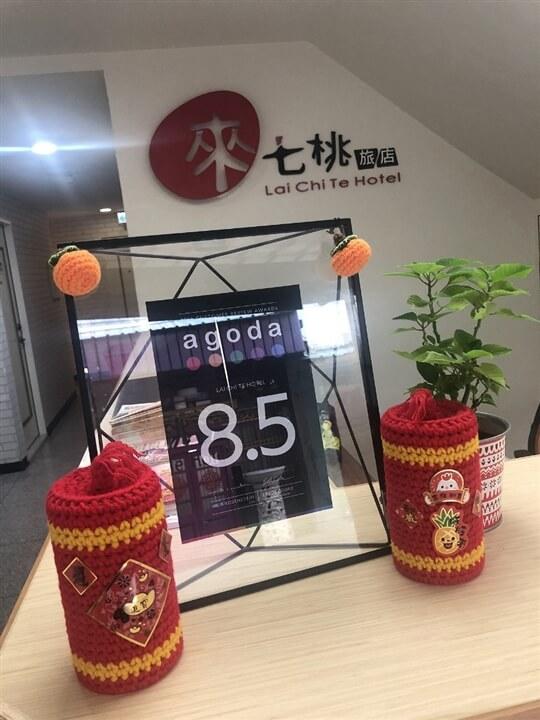 相片來源:台南來七桃旅店