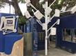 藍晒圖文化園區