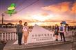 2020.01月感谢大马朋友 台湾旅游包车五日游-1