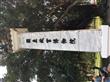 台北陽明山故宮博物館