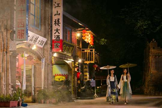 相片來源:台灣萬里長城