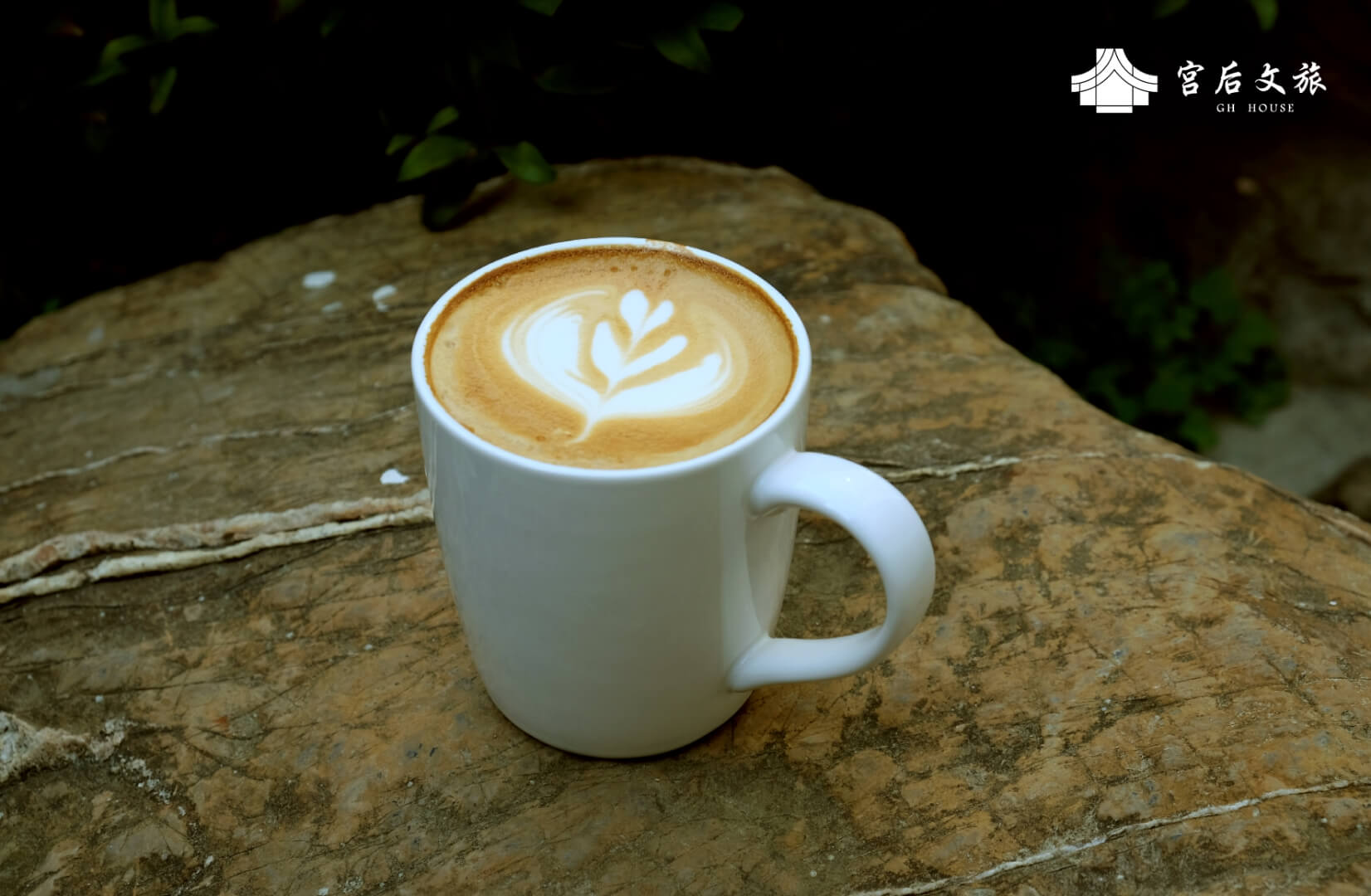 早餐 相片來源:彰化鹿港‧宮后文旅