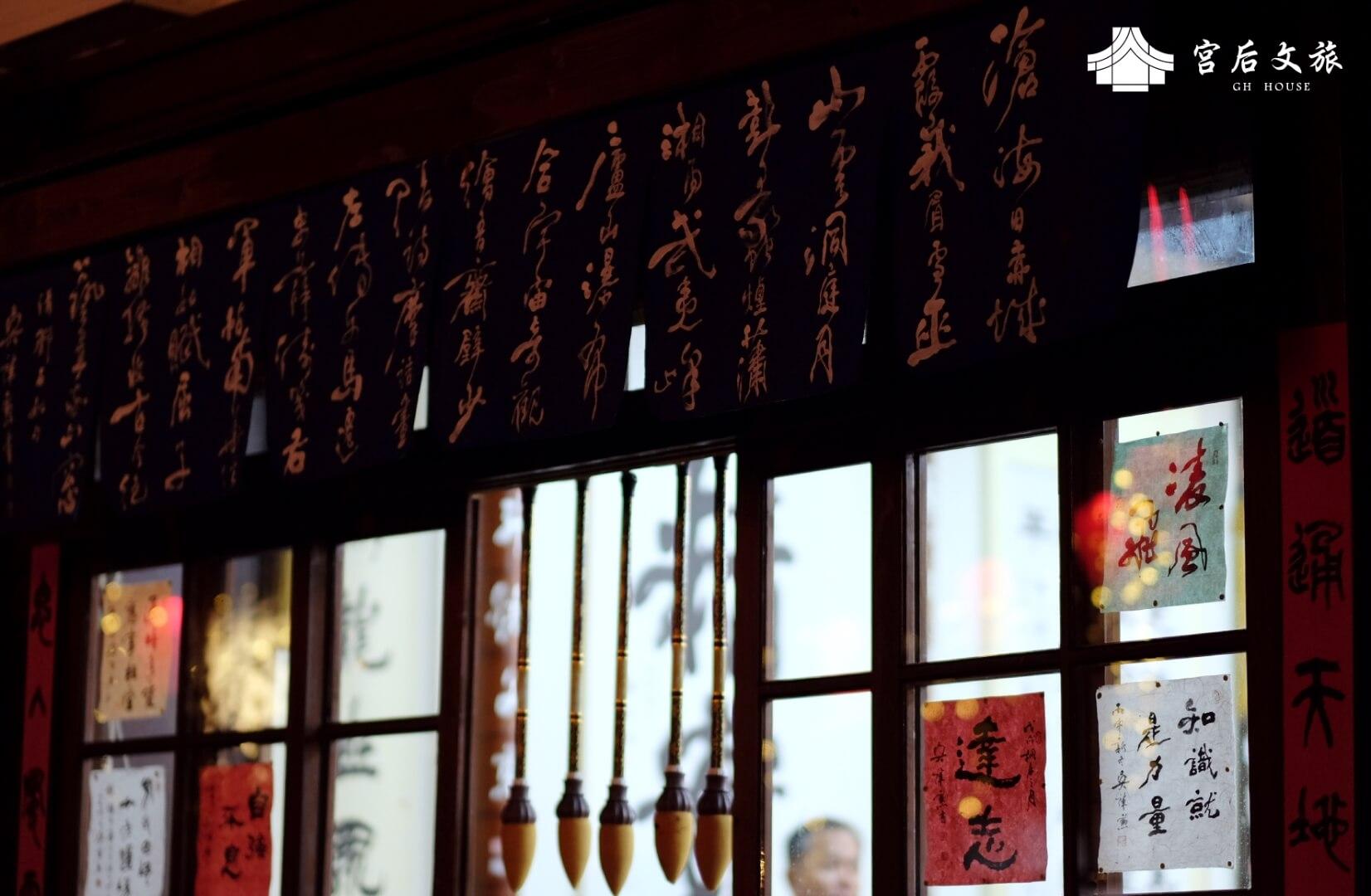 鹿港藝術村 相片來源:彰化鹿港‧宮后文旅