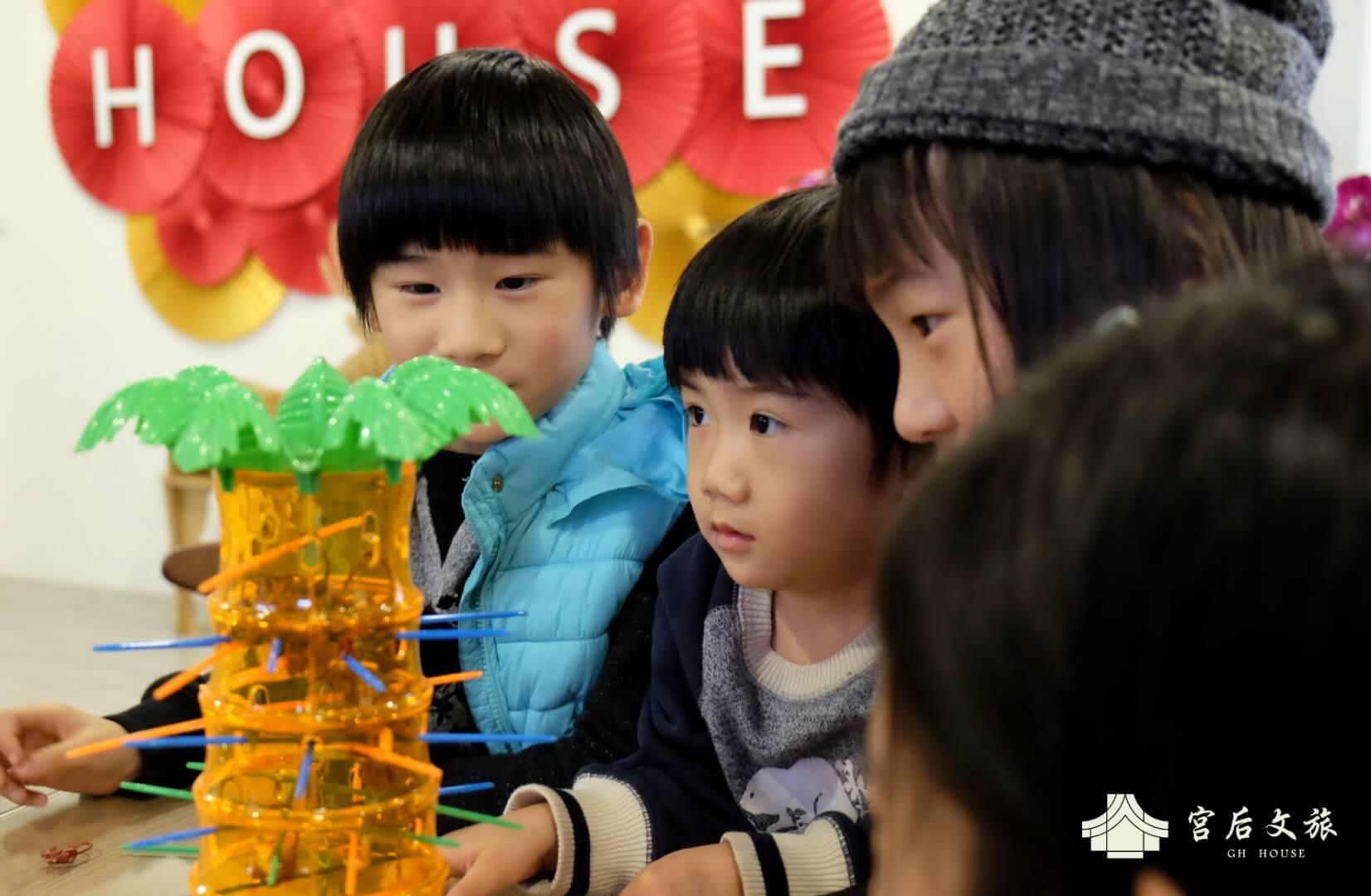 兒童桌遊 相片來源:彰化鹿港‧宮后文旅