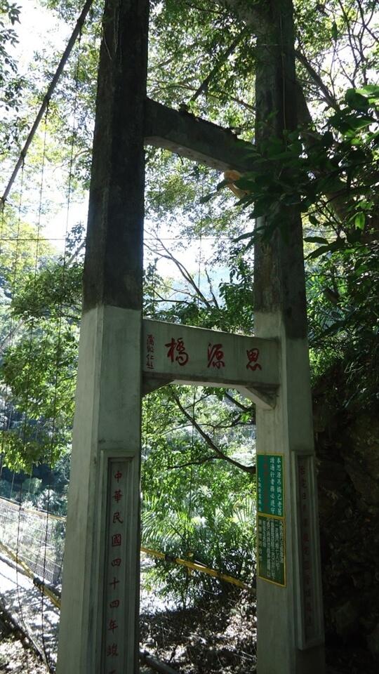 相片來源:儒懋旅行社-玩轉假期