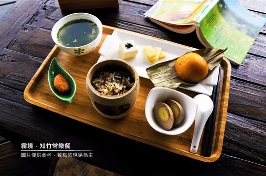 霧境晚餐 相片來源:竹山霧境民宿