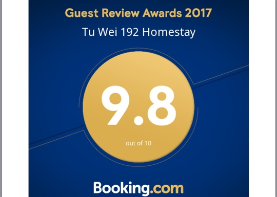 OTA 在Booking.com2017 住客評語獎 9.8分 相片來源:宜蘭電梯‧土圍192民宿