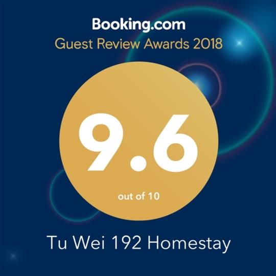 OTA 在Booking.com2018住客評語獎 9.6分 相片來源:宜蘭電梯‧土圍192民宿