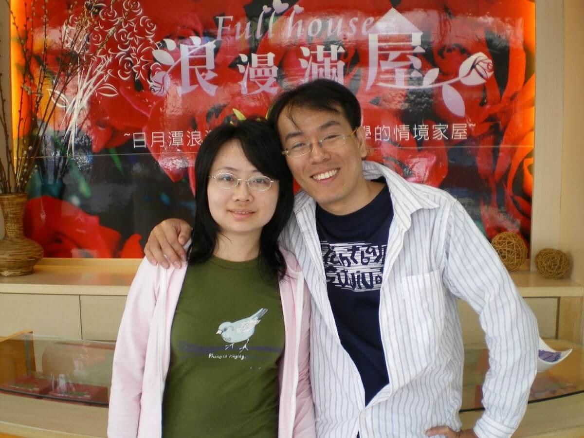 浪漫滿屋-住客留影紀念 相片來源:日月潭‧日月情旅