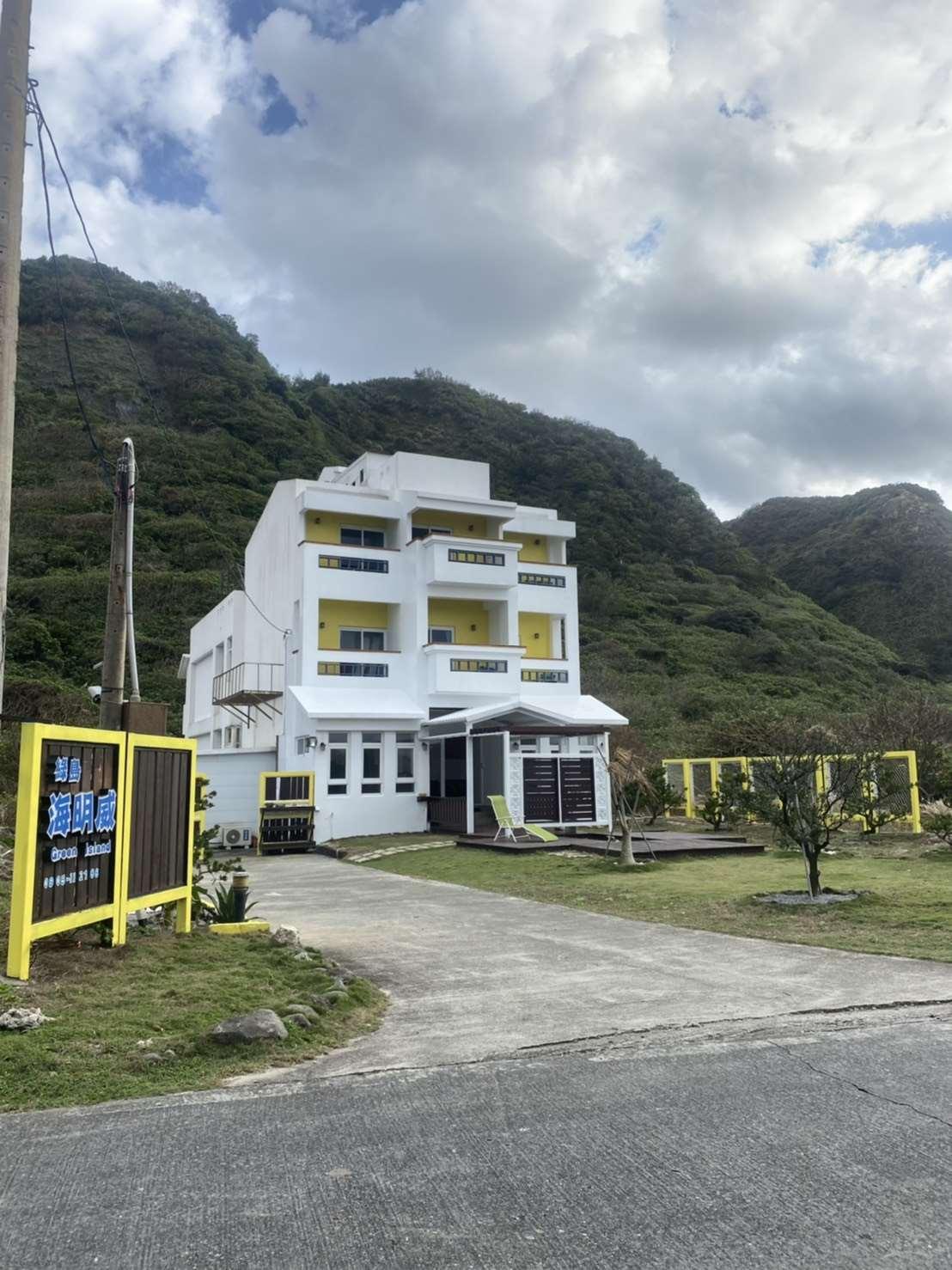外觀&公共空間 相片來源:綠島海明威民宿