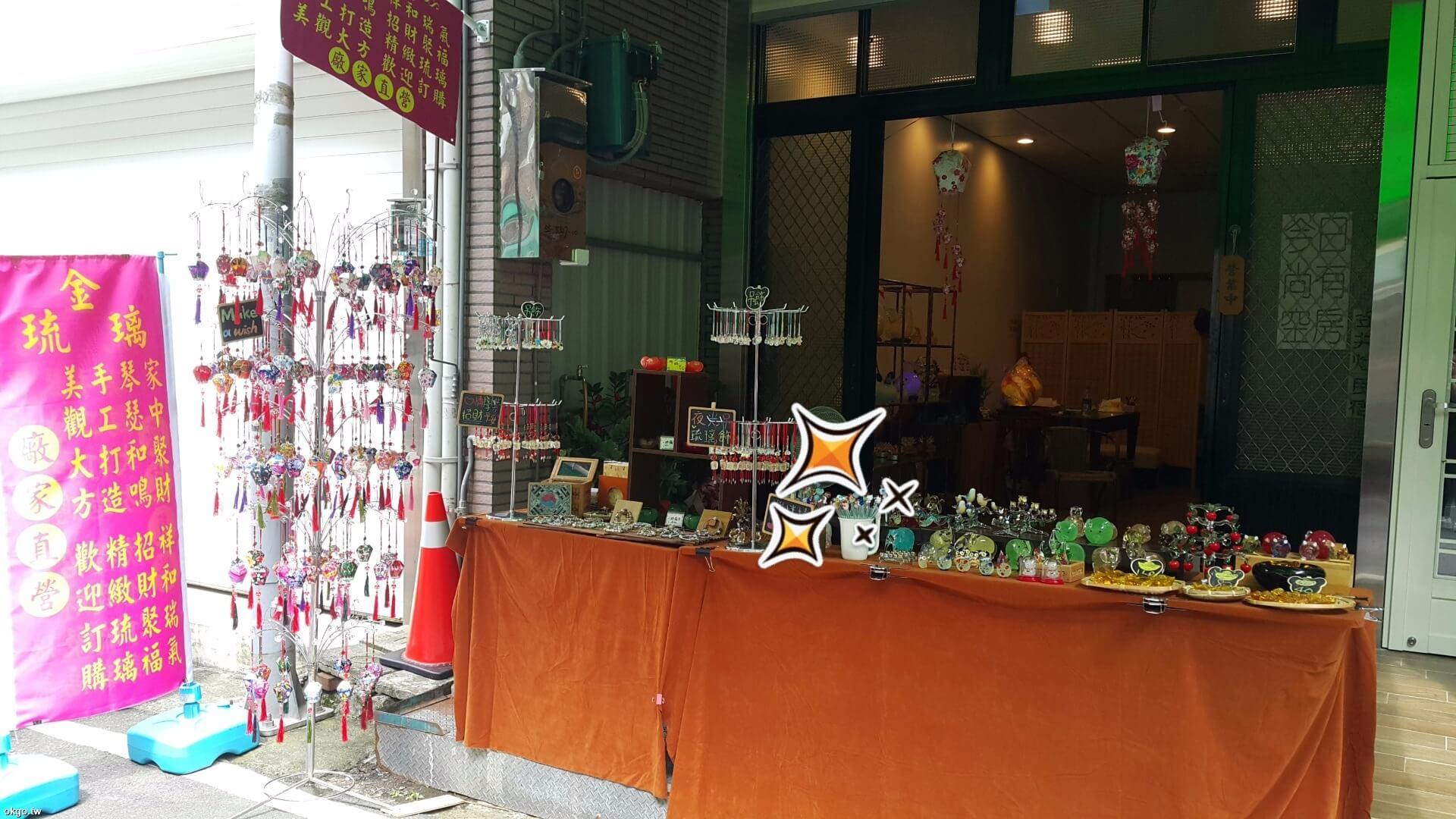 一樓店面-金琉璃 相片來源:新竹內灣金井灶民宿