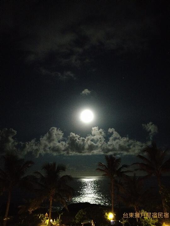 月出與月光大道 相片來源:台東民宿•擁月星宿(原福樟紅檜木屋)