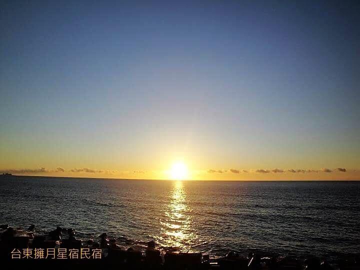 日出與日光大道 相片來源:台東民宿•擁月星宿(原福樟紅檜木屋)