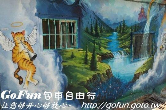 雲林景點足跡~  GoFun景點實拍