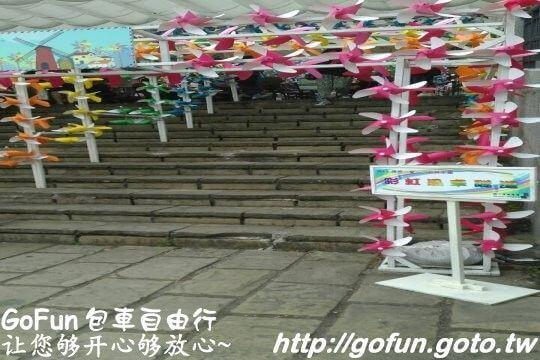 2015 清境一夏風車節  GoFun景點實拍