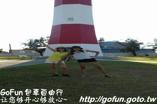 遊客留影~  GoFun遊客留影~
