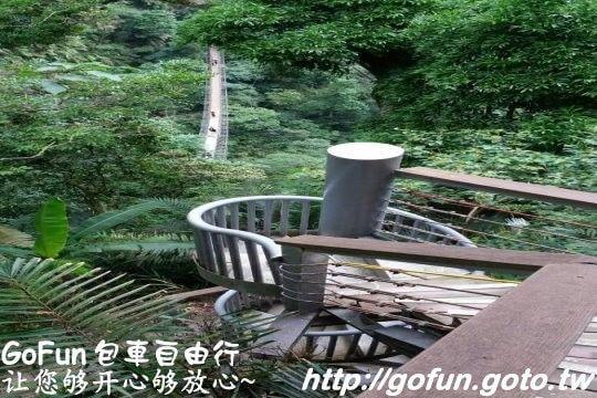竹山天梯  GoFun景點實拍