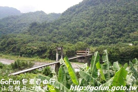 內灣吊橋  GoFun景點實拍