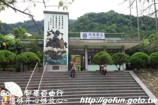 內灣車站  GoFun景點實拍