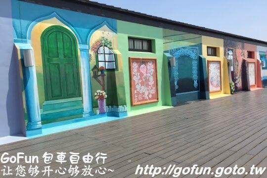 北門遊客中心  GoFun景點實拍