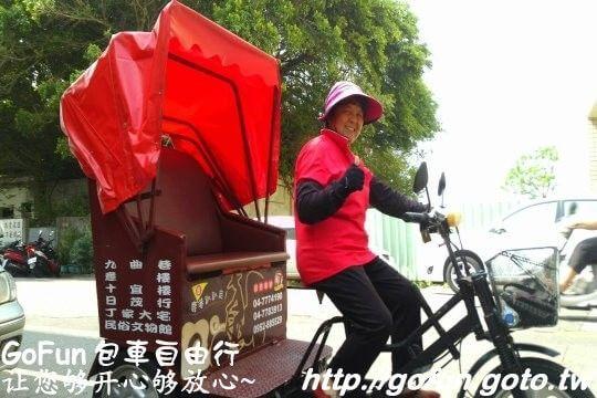 鹿港老街-觀光三輪車  GoFun景點實拍