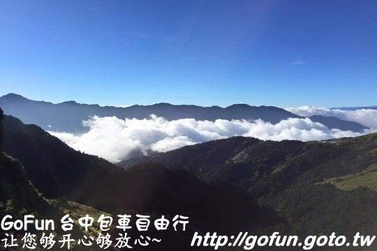 合歡山  GoFun景點實拍