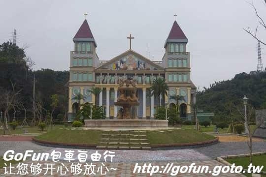 圓滿教堂  GoFun景點實拍