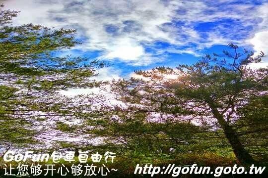 小雪山天池  GoFun景點實拍