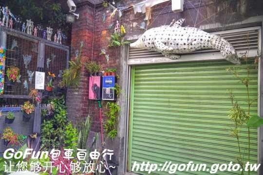 20號倉庫  GoFun景點實拍
