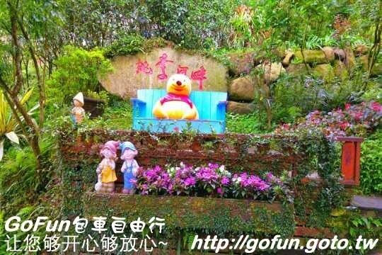 桃李河畔  GoFun景點實拍