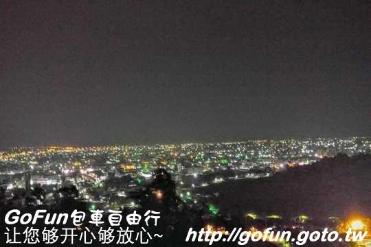 鰲峰山觀景台  GoFun景點實拍