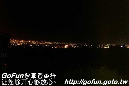 夜景秘境  GoFun景點實拍