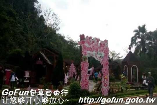 安妮公主花園  GoFun景點實拍