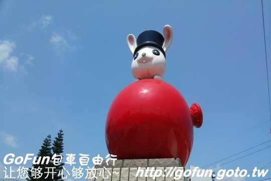 氣球博物館  GoFun景點實拍