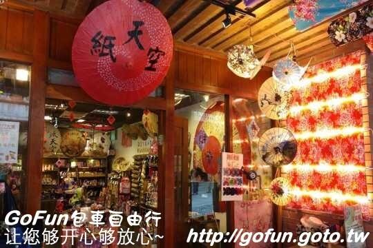 傳統藝術中心  GoFun實拍