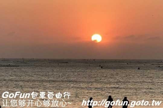黃金海岸  GoFun景點實拍