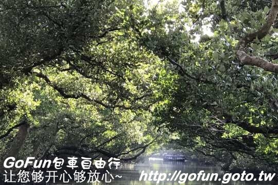 四草湖  GoFun景點實拍