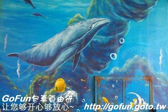 花蓮觀光漁港休閒碼頭  GoFun景點實拍