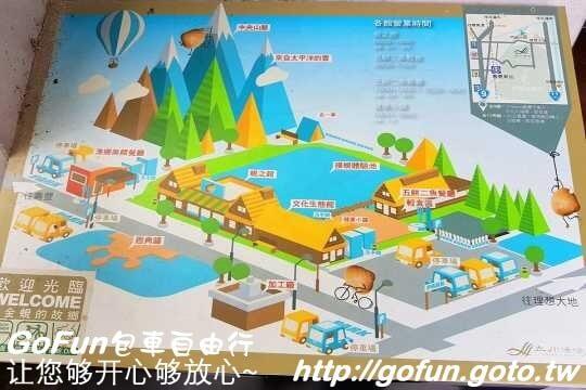 立川漁場  GoFun景點實拍