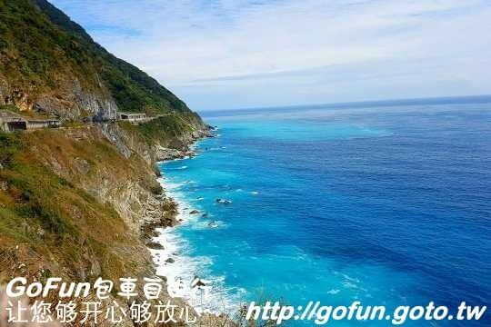 清水斷崖  GoFun景點實拍