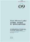 麥浩斯/漂亮家居 蓋自己的房子系列叢書採訪(2016.08.20)