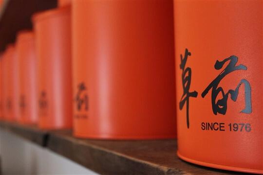 草前茶集 相片來源:草前茶業文化