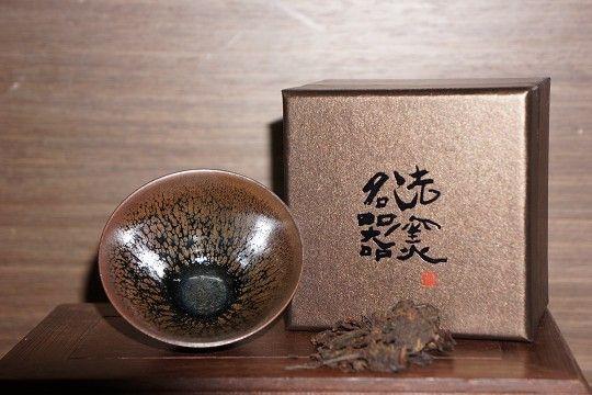 相片描述:江玗老師天目小茶盞