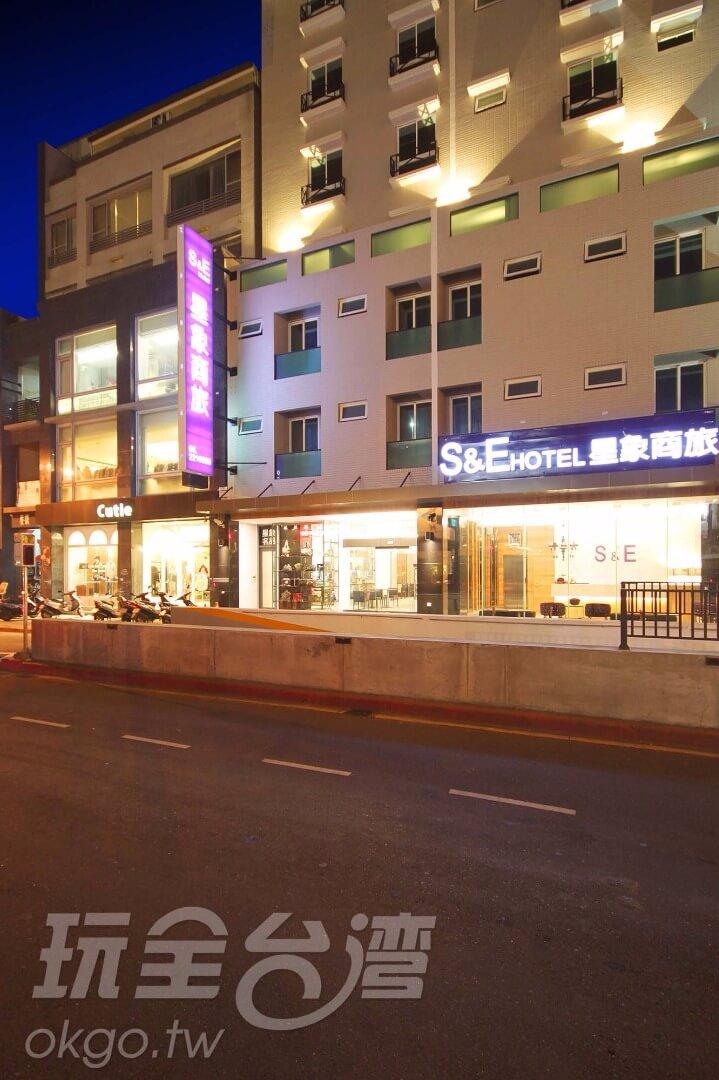 夜景 相片來源:台南‧S&E星象商旅