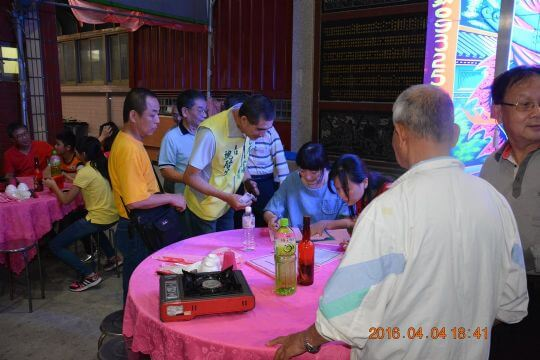 丙申年清明節法會暨平安宴  相片來源:財團法人台中市水安宮