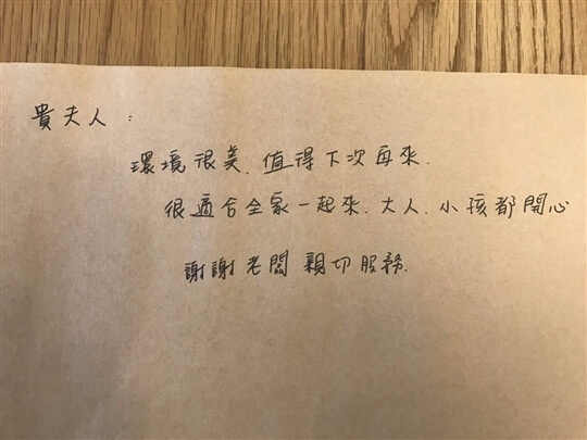 相片來源:日月潭貴夫人渡假民宿