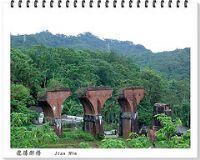 台灣玩透透包車旅遊‧心之芳庭、新社古堡、清境旅遊