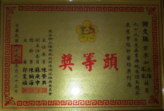 2021春茶採收~冷萃泡法香港太古城誠品店上市