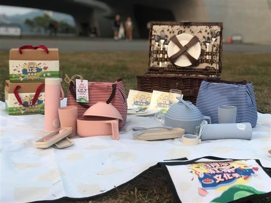 2019 日月潭紅茶文化季— 在最美的日月潭旁和許久未見的三五好友伴隨著音樂與表演一起野餐!